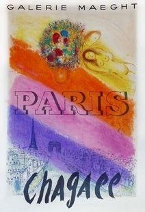 Affiche Chagall - Les Champs Elysées