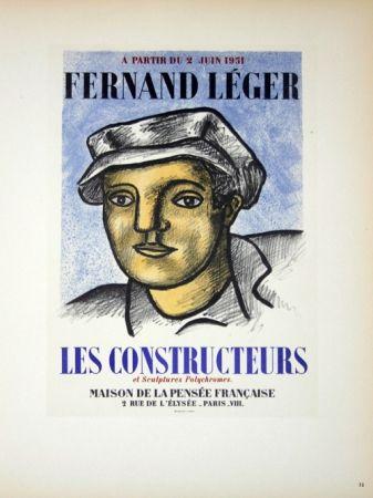 Lithographie Leger - Les Constructeurs Maison de la Pensée Française