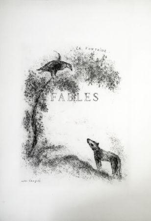 Eau-Forte Chagall - LES FABLES DE LA FONTAINE (Couverture gravée du tome 1). 1952