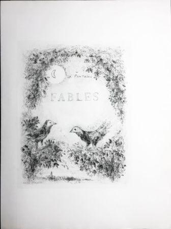 Eau-Forte Chagall - LES FABLES DE LA FONTAINE (Couverture gravée du tome 2). 1952