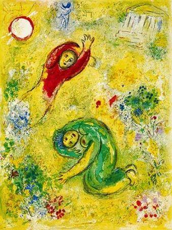 Lithographie Chagall - Les Fleurs Saccagées