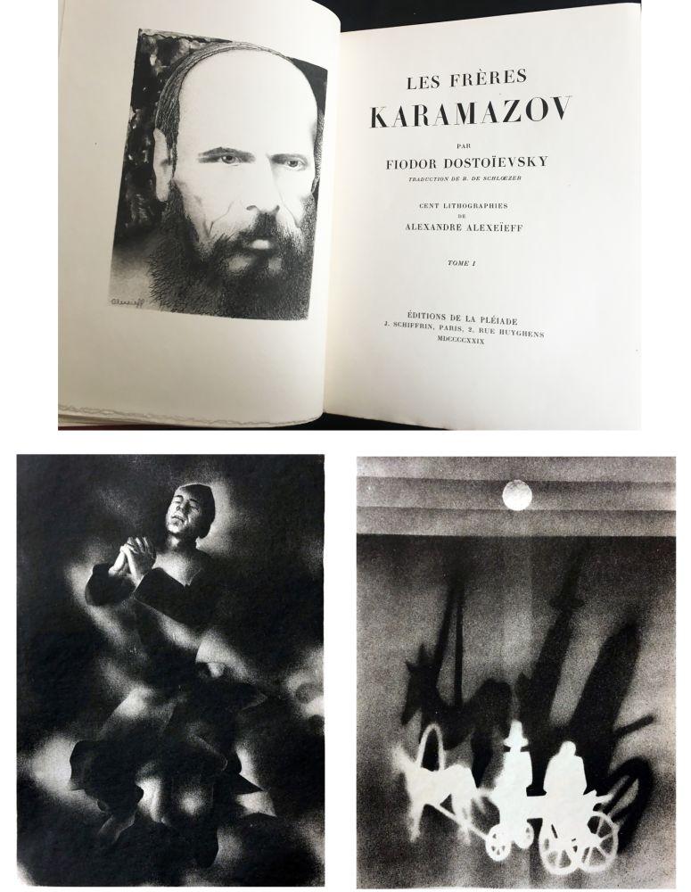 Livre Illustré Alexeïeff - LES FRÈRES KARAMAZOV. 100 lithographies (1929).