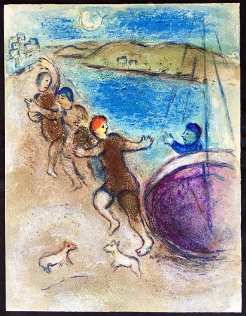 Lithographie Chagall - Les Jeunes Gens De Méthymne (De Daphnis Et Choé. 1961)