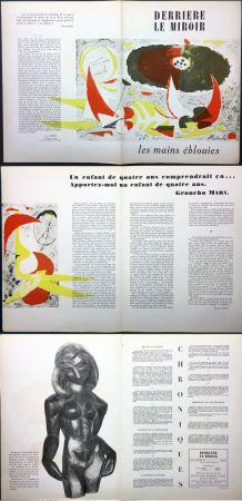 Livre Illustré Alechinsky - LES MAINS ÉBLOUIES. (Derrière le Miroir n° 32. Octobre 1950)