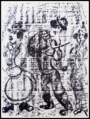 Lithographie Chagall - LES MUSICIENS VAGABONDS