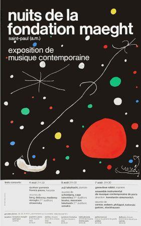 Affiche Miró - LES NUITS DE LA FONDATION MAEGHT (1967). Affiche originale