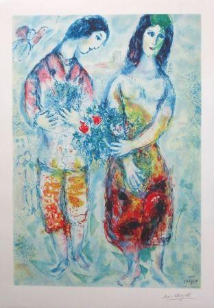 Lithographie Chagall - Les paysans