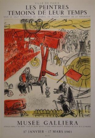 Lithographie Chagall - Les peintres témoins de leur temps