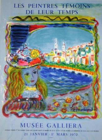 Lithographie Terechkovich - Les Peintres Témoins de leur Temps 1961