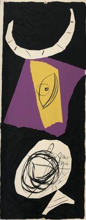 Lithographie Miró - Les Penalites de l'Enfer ou Les Nouvelles-Hebrides 1
