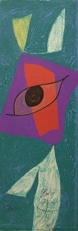 Lithographie Miró - Les Penalites de l'Enfer ou Les Nouvelles-Hebrides 3