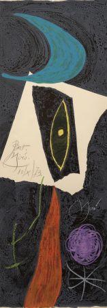 Lithographie Miró - Les Penalites de l'Enfer ou Les Nouvelles-Hebrides 4