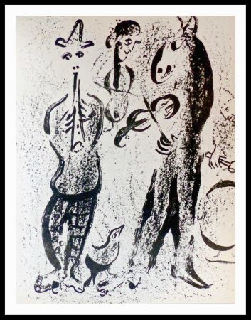 Lithographie Chagall - LES SALTIMBANQUES