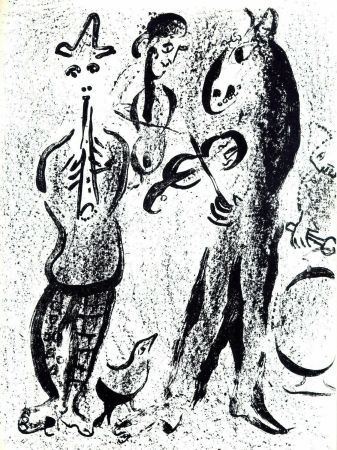 Lithographie Chagall - Les Saltimbanques (M.395)