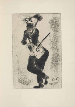 Eau-Forte Chagall - Les sept Peches capitaux: L'Orgueil 1