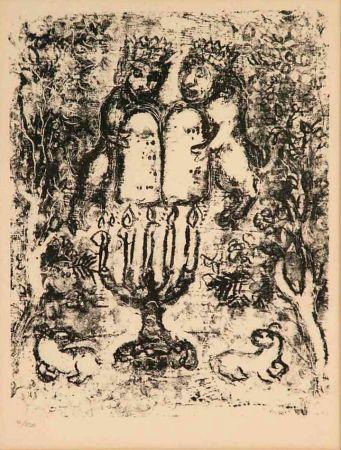 Lithographie Chagall - Les Vitraux de Jerusalem