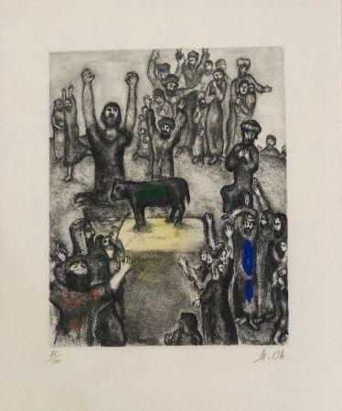 Eau-Forte Et Aquatinte Chagall - LeVeau d' Or