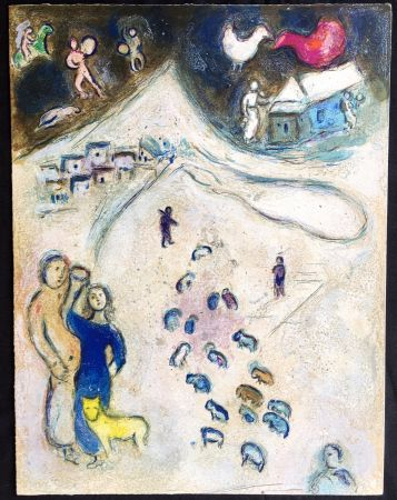 Lithographie Chagall - L'hiver (Winter From Daphnis & Chloé. 1961)