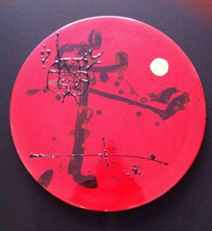 Céramique Hasegawa - L'homme qui marche
