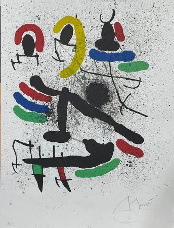 Lithographie Miró - Liberté des libertés 1