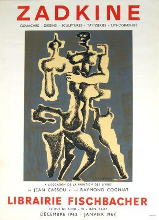 Lithographie Zadkine - Librairie Fischbacher