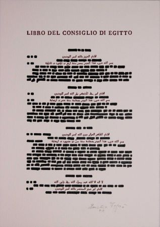 Sérigraphie Isgrò - Libro del Consiglio d'Egitto