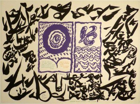 Linogravure Alechinsky - Linolog I