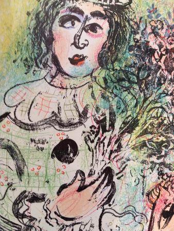 Livre Illustré Chagall - Lithographe 2