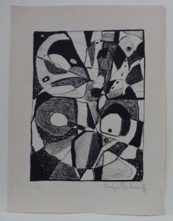 Lithographie Poliakoff - Lithographie en noir n°1