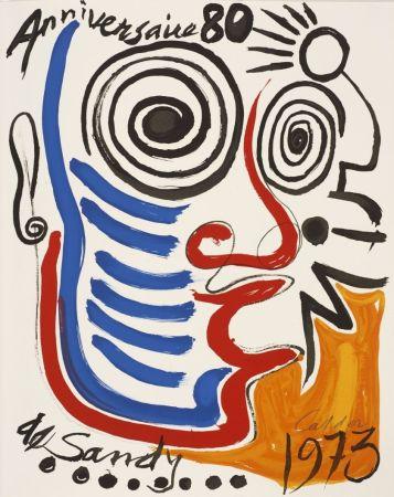Lithographie Calder - Lithographie sur vélin d'Arches. Signée