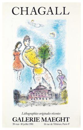 Affiche Chagall - LITHOGRAPHIES ORIGINALES RÉCENTES. L'OPÉRA DE PARIS. Affiche originale. Maeght 1981