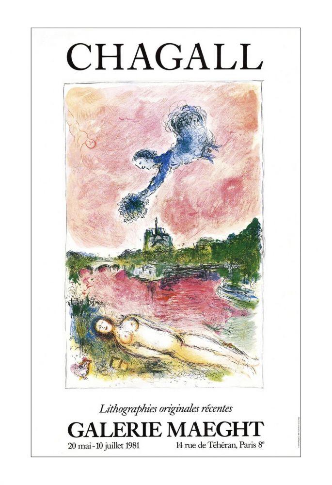 Affiche Chagall - LITHOGRAPHIES ORIGINALES RÉCENTES. NOTRE-DAME DE PARIS. Affiche originale. Maeght 1981