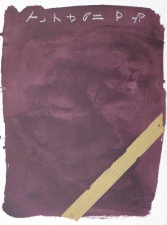 Lithographie Tàpies - LLambrec 13