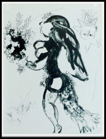 Lithographie Chagall - L'OFFRANCE