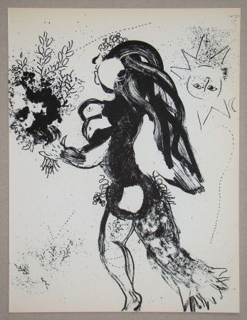 Lithographie Chagall - L'Offrande