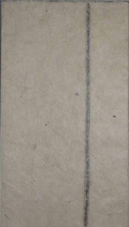 Livre Illustré Ubac - Logis de terre / Pierre Lecuire