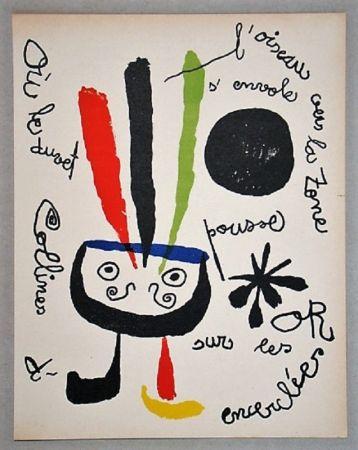 Lithographie Miró - L'oiseau
