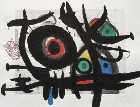 Carborundum Miró - L'Oiseau Destructeur (D.512)