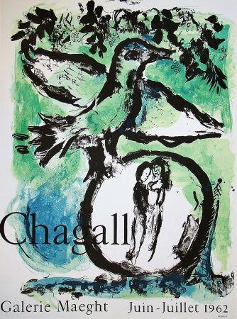 Affiche Chagall - L'OISEAU VERT. Galerie Maeght. Affiche originale (1962).