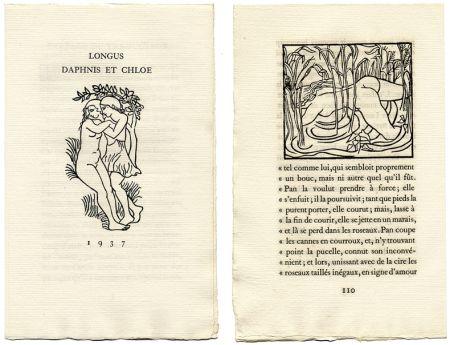 Livre Illustré Maillol - Longus : LES PASTORALES DE LONGUS OU DAPHNIS ET CHLOÉ. Bois originaux d'Aristide Maillol (Gonin, 1937)