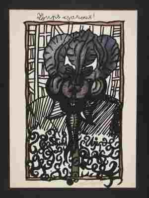 Lithographie Combas - Loups garous