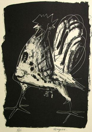 Livre Illustré Minguzzi - Luciano Minguzzi. Cinque litografie originali