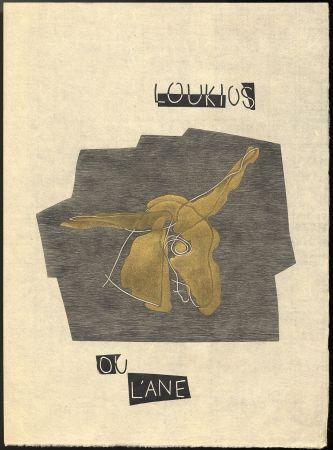 Livre Illustré Laurens - Lucien: LOUKIOS OU L'ÂNE. Bois originaux de Henri Laurens (1947).
