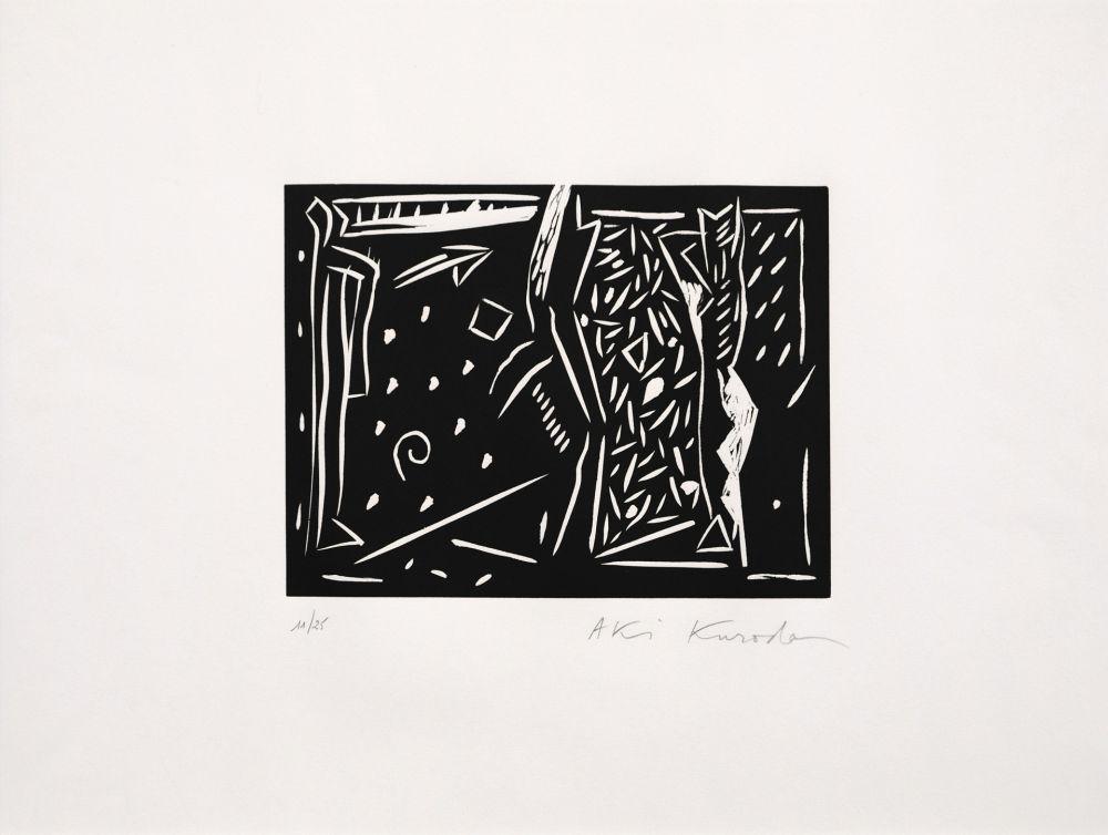 Linogravure Kuroda - L'Ultima notte à Pompéi III