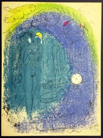 Lithographie Chagall - Mère et Enfant devant Notre-Dame. De la suite VISION DE PARIS