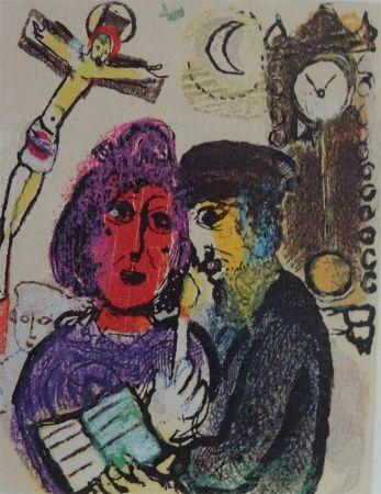 Gravure Sur Bois Chagall - Ma Mere