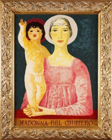 Sérigraphie Fiume - Madonna del giubileo