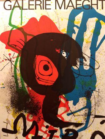 Affiche Miró - Maeght