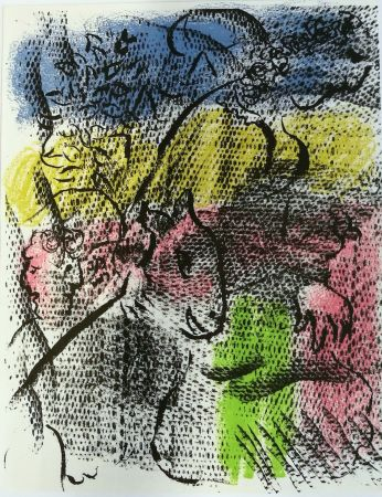 Lithographie Chagall - Mai 1970