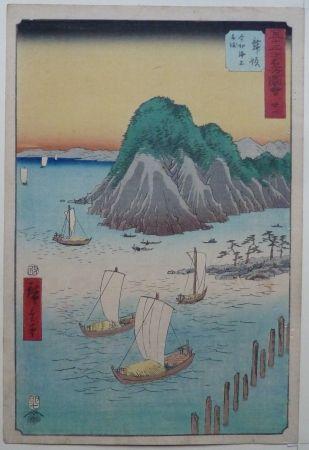Gravure Sur Bois Hiroshige - Maisaka